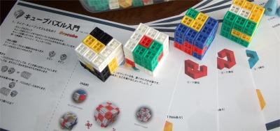 CubePuzzleWorkShop.jpg